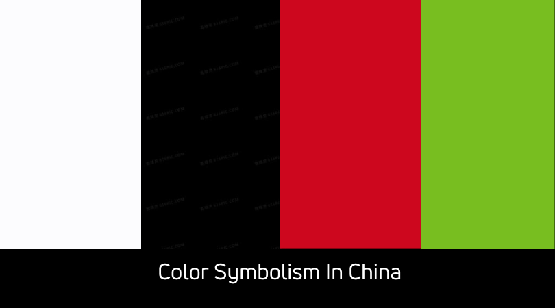 What color are offensive in China