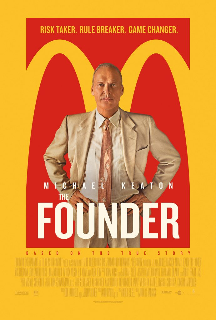 Mcdonalds startup movie to watch