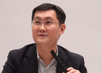 Everything You Need To Know About Chinese Billlionaire Ma Huateng